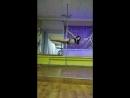 Лерик ❤️ Pole Dance
