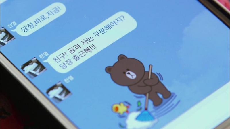 EXO по соседству (우리 옆집에 EXO가 신다) - 14 серия (Озвучка GREEN TEA)