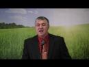 Виталий Рожков - Проповедь Дающий мир