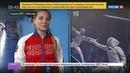 Новости на Россия 24 На Московской сабле российские фехтовальщики остались без медалей