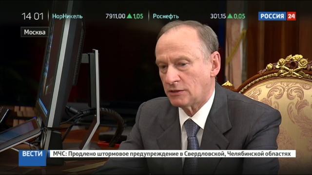 Новости на Россия 24 • Глава МЧС предложил штрафовать синоптиков за неверные прогнозы