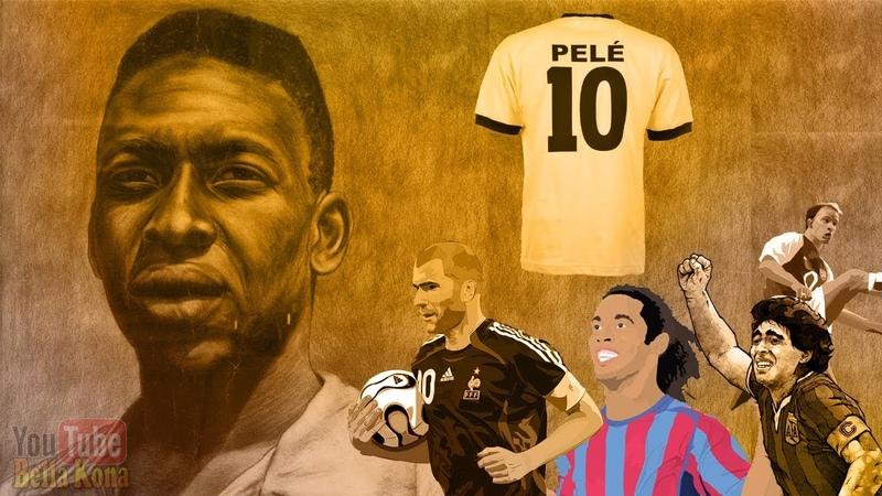 Zidane Ronaldinho Maradona Bergkamp = Pelé's Technique