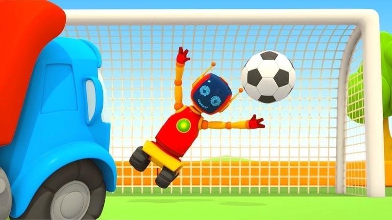 Dessin animé pour enfants de Léo le camion curieux: Football
