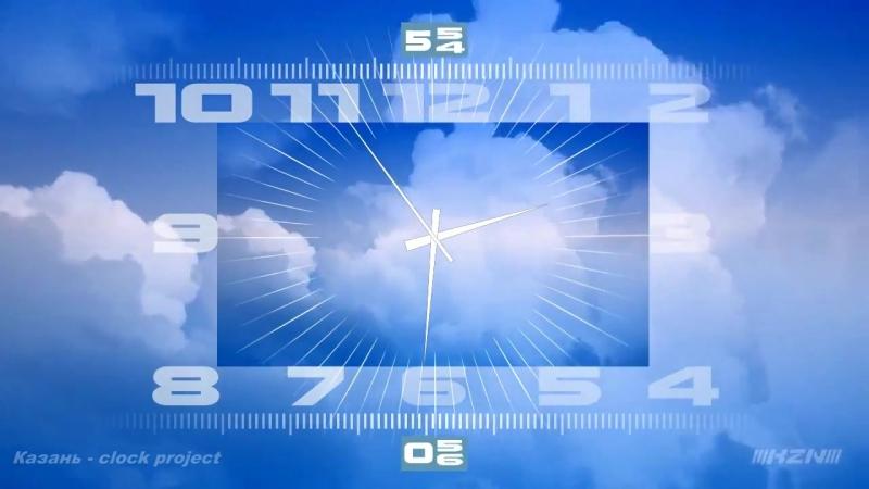 Часы в стиле Первый канал утренняя версия [KZN] v. 1.4