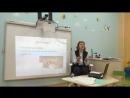 семинар по проблемам в школе для логопедов
