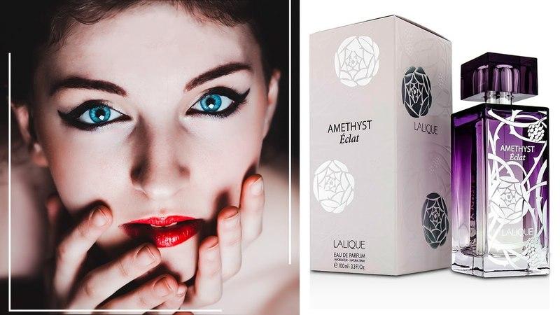 Lalique Amethyst Eclat / Лалик Аметист Эклат - обзоры и отзывы о духах » Freewka.com - Смотреть онлайн в хорощем качестве