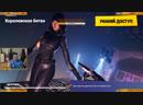 Fortnite учимся играть. День 3. Конкурс на наушники Steelseries Arctis-7
