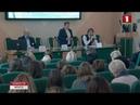 Актуальныя падыходы ў псіхатэрапіі абмеркавалі на форуме ў Мінску
