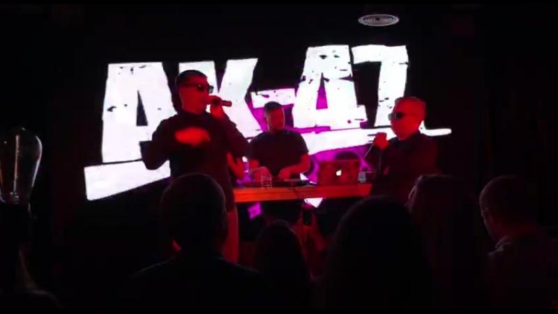 АК47 Duran Bar Vip Moscow