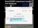 Как сделать СМС-рассылки эффективнее