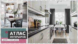 Скандинавский стиль в интерьере кухни. Интересные идеи дизайна