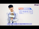 [VIDEO] 180228 Lay Interview @ PaoPao | ENG SUB
