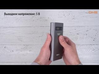 Распаковка портативного аккумулятора InterStep PB 24000 4U