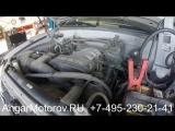 Купить Двигатель Toyota Sequoia 4.7 AWD 2UZ-FE Двигатель Тойота Cеквойя 4.7 2007-н.в. Наличие