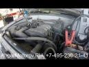Купить Двигатель Toyota Sequoia 4 7 AWD 2UZ FE Двигатель Тойота Cеквойя 4 7 2007 н в Наличие