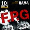 F.P.G.   10 марта 2018   КАМА (Пермь)