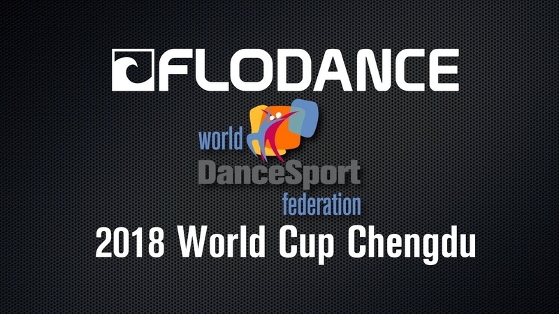 2018 World Cup Chengdu | The Promo | DanceSport Total