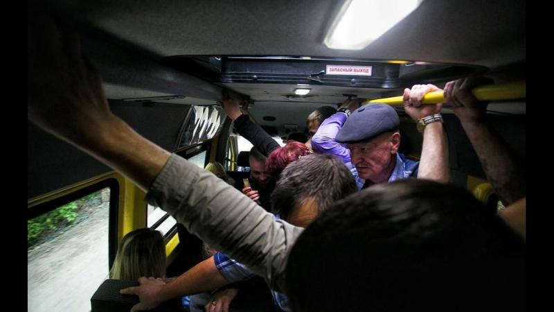 На что пассажир право имеет - председатель Ассоциации защиты прав пассажиров Павел Крюков
