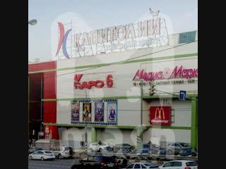 Десять торговых центров эвакуировали в Москве после звонков с угрозами