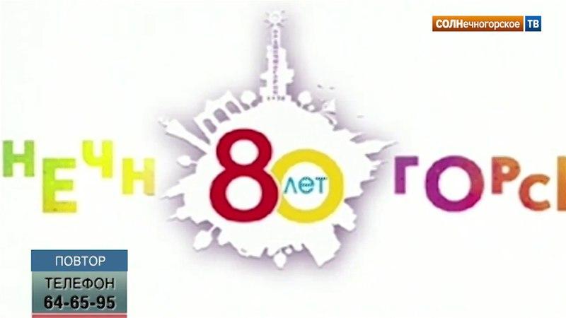 Алексей Баутин в прямом эфире рассказал о преобразованиях к 80-летию Солнечногорска