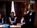 Екатеринбургские школьницы приступили к съемкам короткометражки о гимназии №9