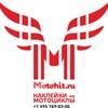 Motohit.ru - наклейки на мотоциклы
