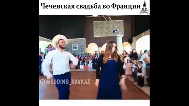 Чеченская свадьба во Франции смотреть онлайн без регистрации