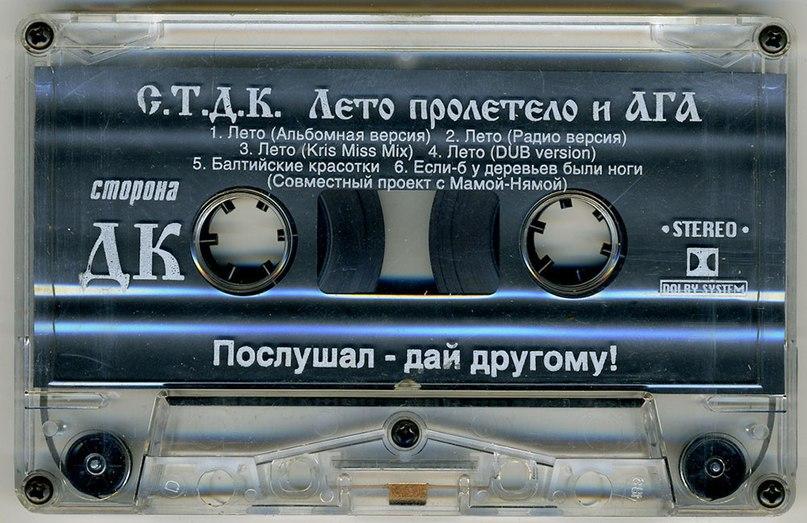 Alexunder Astapov | Зеленоград