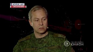 Эдуард Басурин. «Люди, которые живут в Донбассе, очень любят свою землю. Нас тяжело переубедить!».