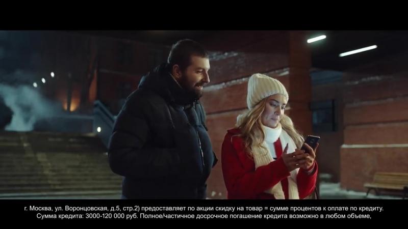 Реклама МТС Samsung A8 _ Селфи. Юлия Александрова