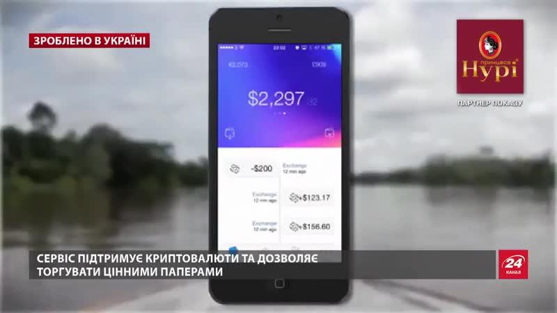 Як українець став одним із засновників відомого стартапу Revolut
