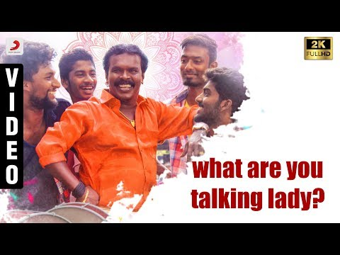 Vairii What Are You Talking Lady Promotional Video Anthony Daasan
