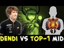 DENDI vs TOP 1 RANK Xcalibur on mid FINAL BOSS