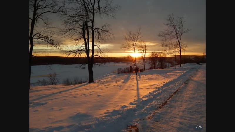 Котельнич. Закат в первый день зимы