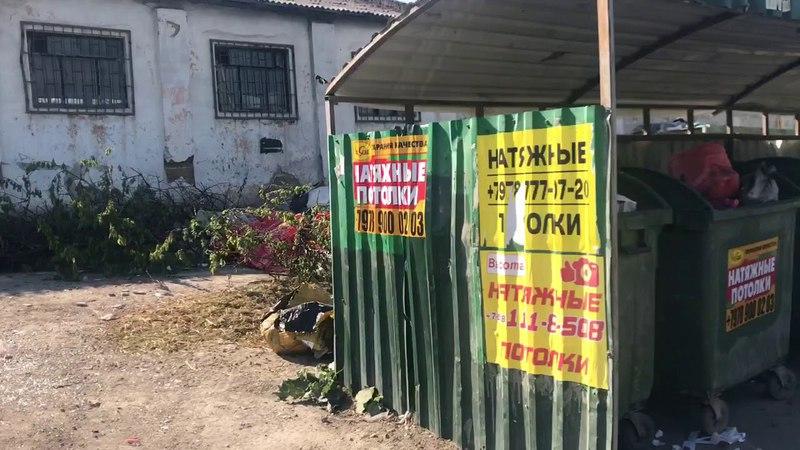 Ситуация с мусором в Симферополе под контролем городской администрации