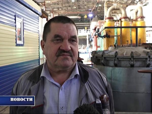ОАО Чишминский сахарный завод