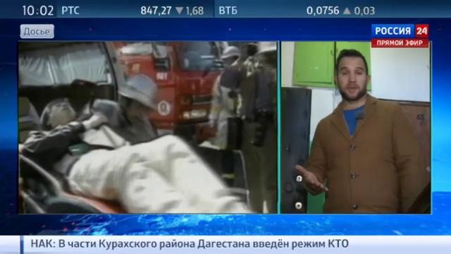 Новости на Россия 24 В Москве и Петербурге идут задержания членов секты Аум Синрикё