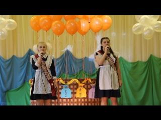 Настёна и Ангелина