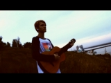 My Chemical Romance - The Light Behind Your Eyes (acoustic cover by ШАРЫ).mp4