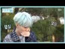 171008 BTS (방탄소년단) - Milk Song (우유송)