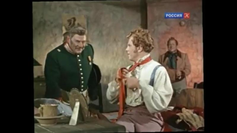 Ревизор. (1952). СССР. Хф.