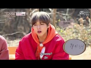 |FSG OBLIVION| Wanna One Go: X-CON  EPISODE 1 рус.саб