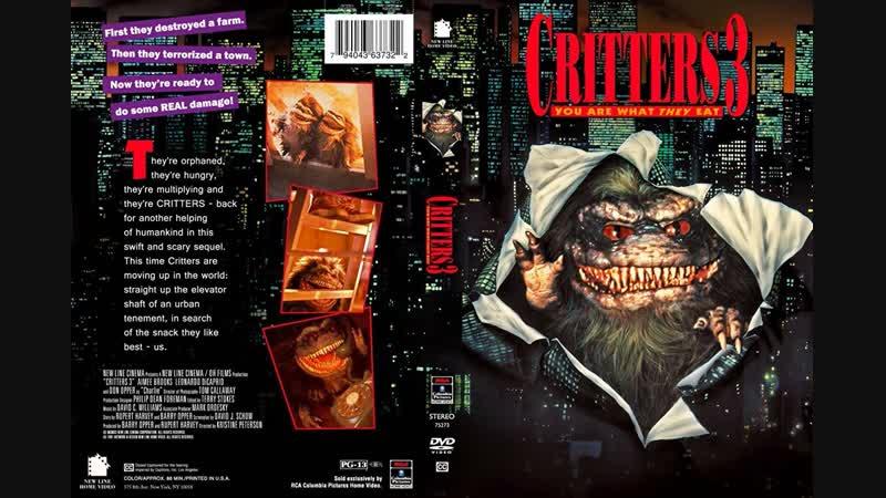 Critters 3 (1991) Зубастики 3 Субтитры С переводом