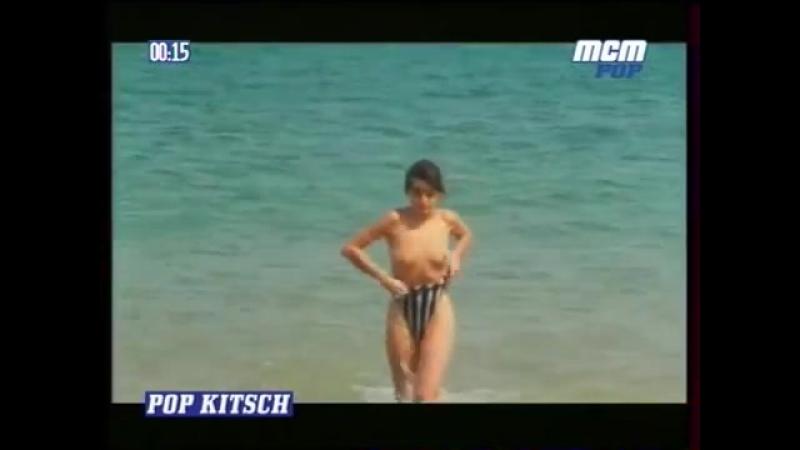 DAVID JONATHAN - Est-Ce Que Tu Viens Pour Les Vacances (1988)