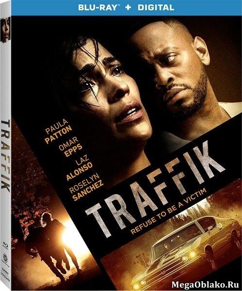 Траффик / Traffik (2018/BDRip/HDRip)