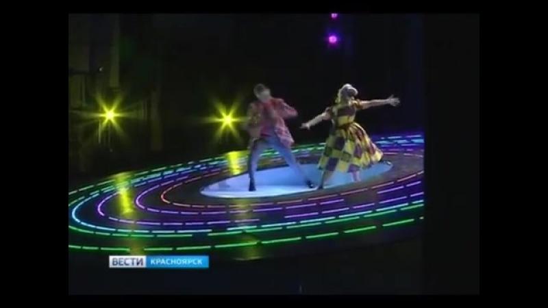 Красноярский музыкальный театр готовит новый мюзикл «Винил»