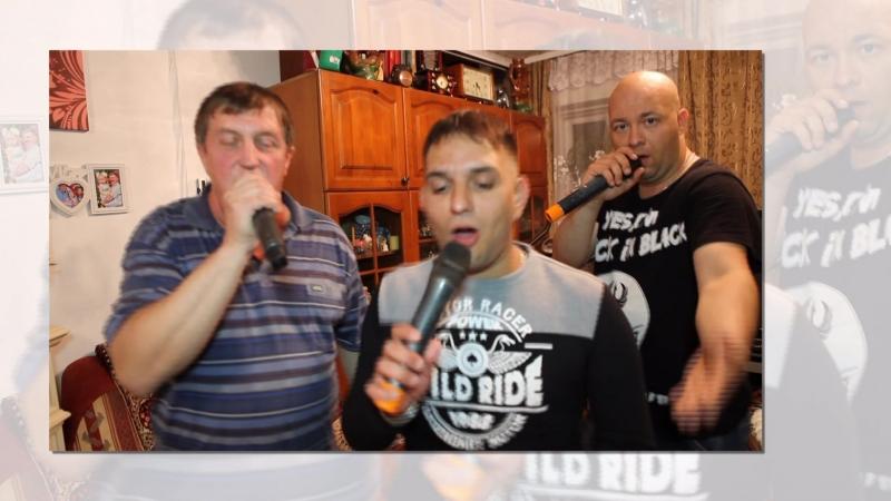 Репетиция дома Вокальная группа К К Два Карата с песней Мир не прост