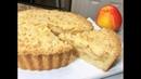Тот Самый ЯБЛОЧНЫЙ ПИРОГ . Просто, Вкусно и Бюджетно! Apple pie