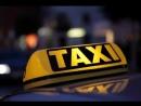 вова инчин Соси в такси 2013