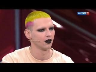 Андрей Малахов. Прямой эфир 24.01.2018 кирилл терёшин руки базуки